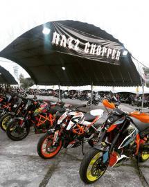Sibu Big Bike Week 2019