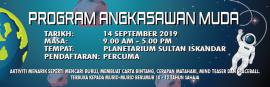 Program Angkasawan Muda 2019